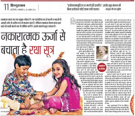 Tattva Shakti Vigyaan principles behind Raksha-Bandhan